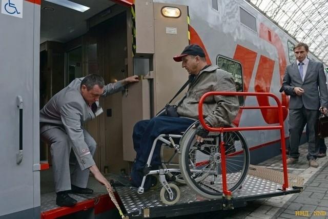 инвалид на жд